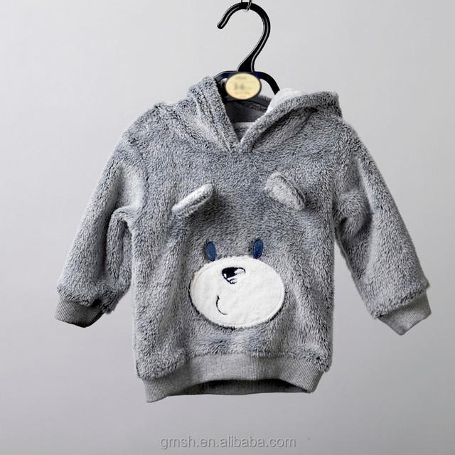 Latest baby/children fleece sweat hoody top with animal applique design