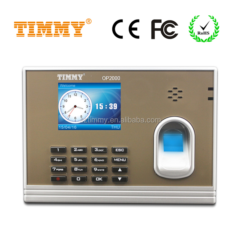 TIMMY free software fingerprint time attendance (OP2000)