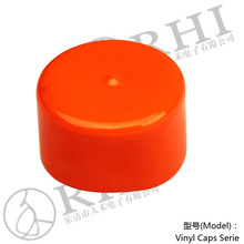 RHI pvc pipe fitting cable end cap for wood handrail end cap
