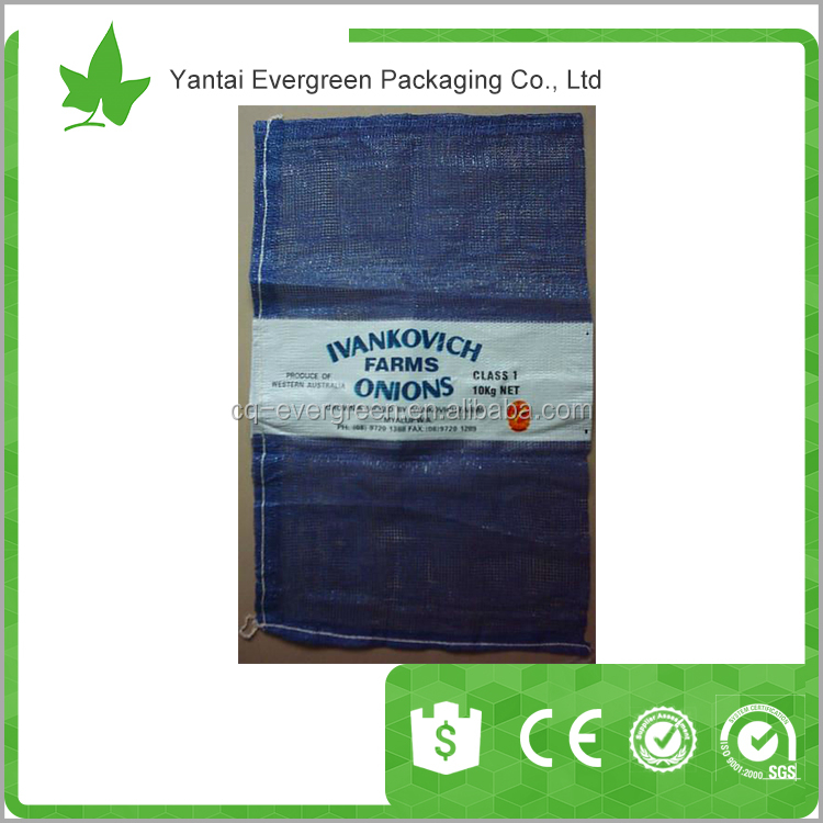 small net pp woven mesh bags wholesale nylon mesh bags manufacturer in China for wholesale