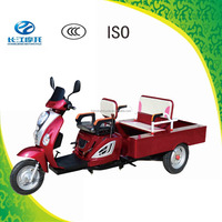 110CC air cooling three wheel motor tricycles for the aged