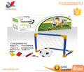 Best selling toys 2017 outdoor sport football game goal door toy for promotion gift