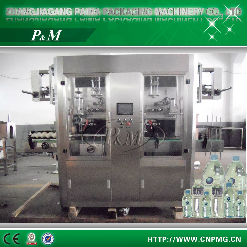 Zhangjiaggang Double Heads Plastic Bottle Sleeve Label Shrinking Machine/Equipment