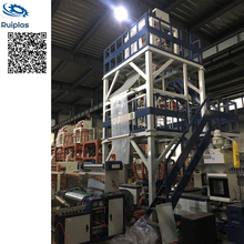 High Speed 3 Layer Co-extrusion Blown Film mulch making machine