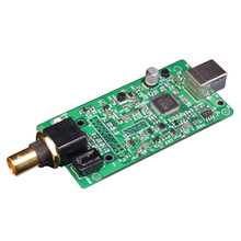 SingxeSingxer X-1 digital interface module XU208 XMOS USB interface U8 updated version