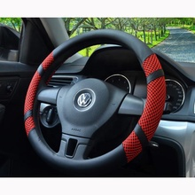 Soft ice silk + leather car steering wheel cover