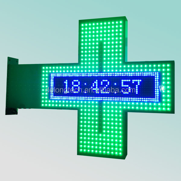 105X80X10cm cheap U disk wireless outdoor double sided led pharmacy cross