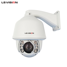 LS VISION HD 2mp Ip PTZ High Speed Dome Camera,with long range NIght Vision,Auto tracking IP PTZ Camera CCTV for Plaza,Street.