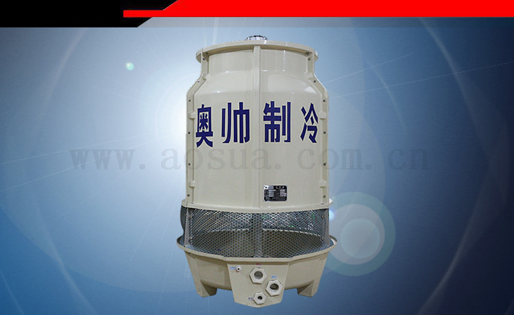 15Ton round plastic and frp high temperature cooling tower