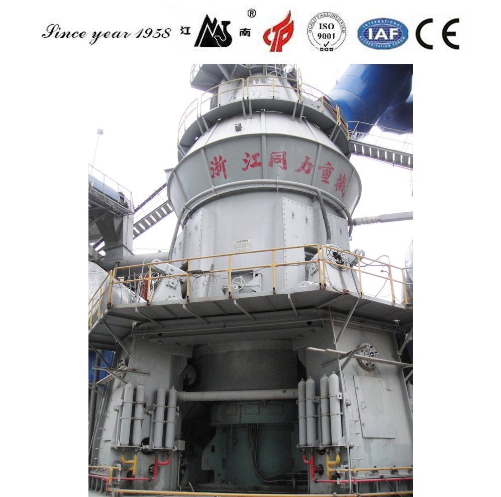 Professional high efficiency coal vertical mill for sale