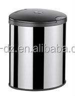 round sensor trash can dustbin clothing recycling bin 12L