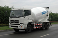 Dongfeng DFL5310 Concrete Mixer Truck for sale 12m3 14m3 4x2