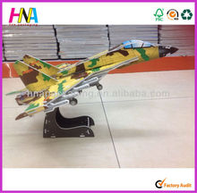 Super Fighter plane 3D jigsaw puzzle model