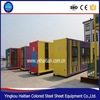 2016 pop hot sale 40 ft 20ft office container building drawings office container house