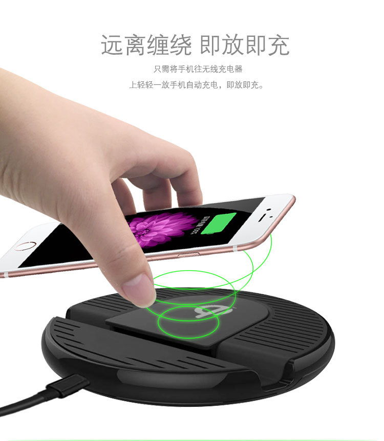 For Iphone X Fashion Portable QI 5V 1 2A Fast Wireless Charger Stand for Samsung Note 8 S8