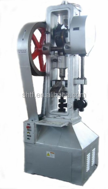 THP/THP-I/THP-II Peppermint Candy Tablet Press Machine,THP flower basket tablet press machine Industrial