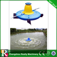 aquaculture aerator with aerator pipe for sale