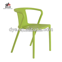 2015 hot sale modern chairs,classic chairs,cheap chair