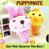 2016 new pet toys for dog, Pet Plush Sound Cute Toys, Dog Toys