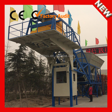 YHZS 25M3/H Easy to Move Automatic Mobile Concrete Batching Plant Spare Parts