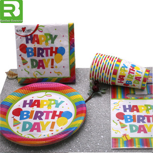 Happy kids birthday party set theme tableware party supplies decorations paper plates and cups napkins straws