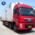 Refrigerated refrigeration box truck for transport