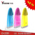 Deep Face Cleaning Battery Colorful Vibration Sonic Brush Cleaner