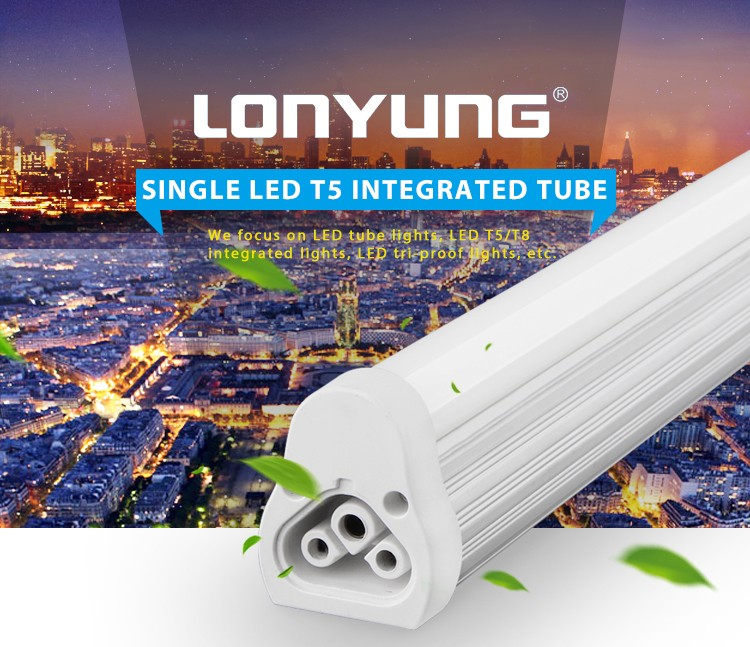 Single LED T5 integrated led linear tube light ETL DLC VDE TUV SAA CE ROSH Approved 5 years warranty led linear light