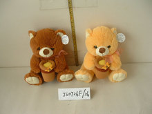 26cm beautiful customized 2-colour stuffed plush bear animal toy with bee pollen&bee