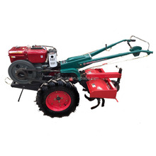 agricultural equipment two wheel walk behind tractor