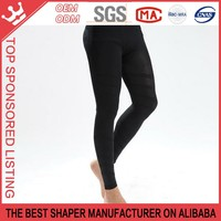 Men Forced abdomen Slimming thin models pantyhose PRIMARK MANS UNDER CONTROL SEAMFREE BLACK SHAPER LEGGINGSK62