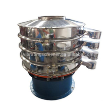 CE Vibrating separator /Circular Vibrating Sieve for powder/<strong>solid</strong>/liquid