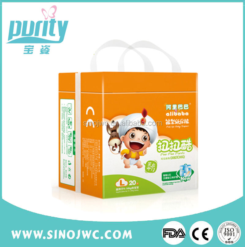 2015 New Breathable Disposable OEM Cloth Baby Diaper