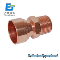 China supplier special copper solder joint copper fittings female adapter