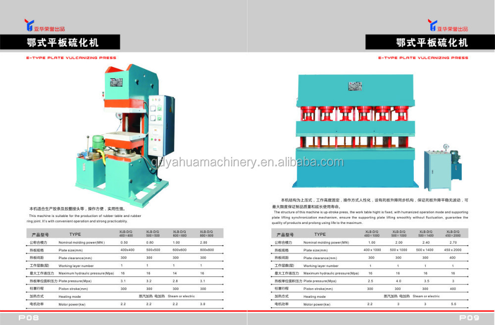 Fully Automatic Rubber Goods Vulcanizing Press/Rubber O ring and V-sealed washer Shaping and Curing Press