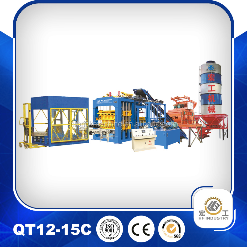 New hollow/paving/solid block making machine QT12-15 Advanced designed hydraulic automatic concrete/cement block brick machine