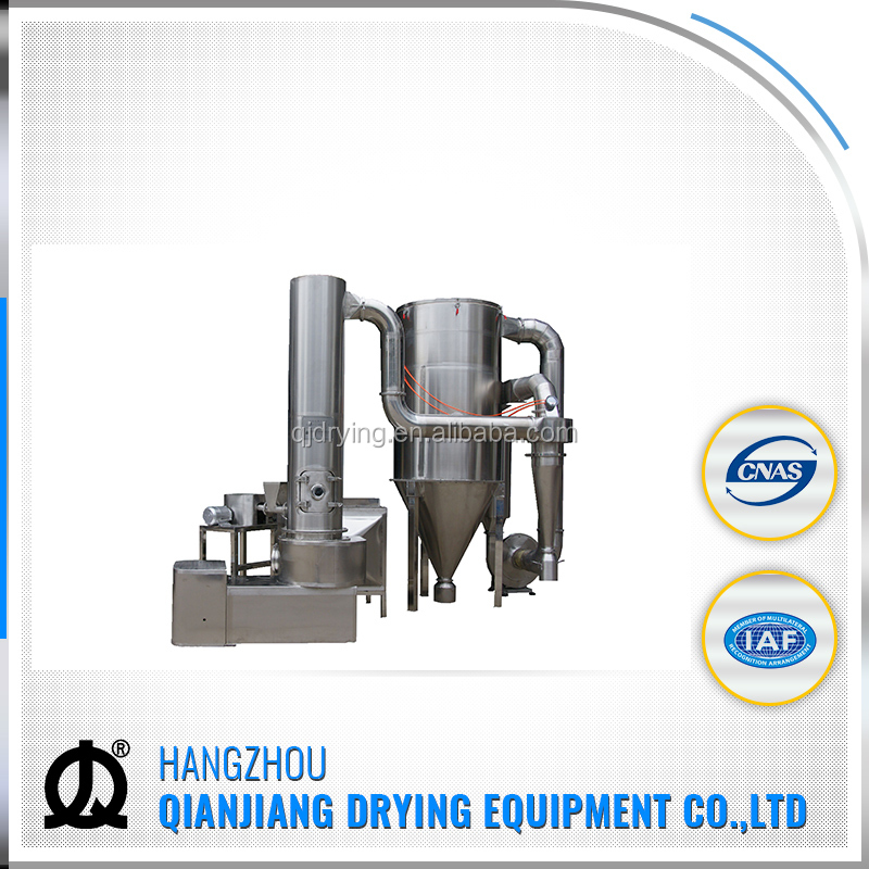 XSG model revolving flash vaporization dryer