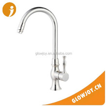 pull out 3 way kitchen faucet , kitchen faucet in chrome plated with single lever