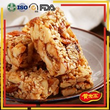 Hot sale new flavor wholesale candy sweet almond