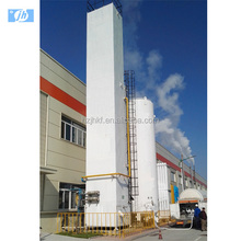 high purity cryogenic industrial nitrogen plant
