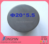 anisotropic small rubber coated 5mm round magnets