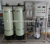automatic 1000L/H convert brackish water to drinking water salt water treatment plant