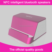 New fashionable wireless bluetooth speaker portable wireless car subwoofer audio player