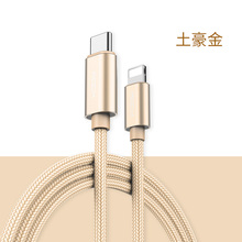 Rock Aluminium Weaving 1M 2A C6 for Lightning Type-C Telephone Data Cable