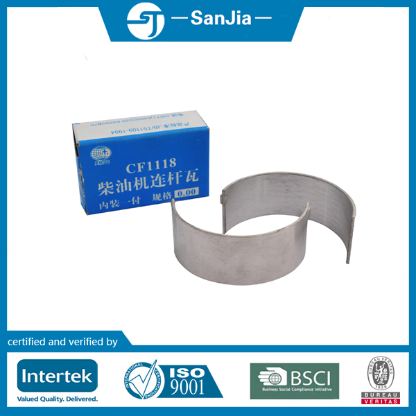 S195 Diesel Engine Connecting Rod Bearing Manufacturers