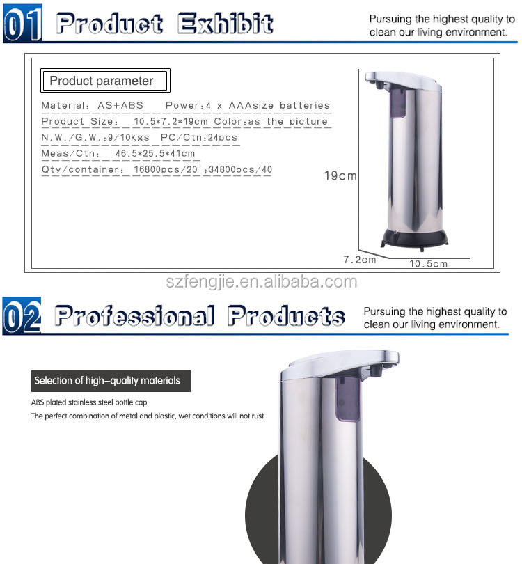 Automatic Table Stainless Steel Soap Dispenser
