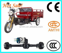 Strong Power Tricycle Differential For Cargo With Complete Boosting Rear Axle,Differential Motor With Rear Axle,Gearbox