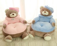 plush bear chair,plush animal chair,kids plush chairs