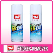 Hot Sell sticker remover for auto