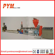 Waste plastic film recycled plastic granulation machine